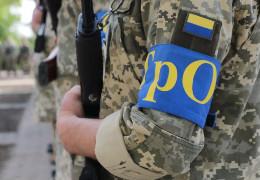 Національний спротив: Рада зробила крок до створення територіальної оборони в Україні
