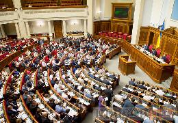 Верховна Рада прийняла законопроект, який запускає судову реформу в Україні