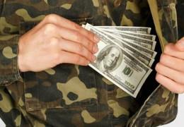 Судитимуть прикордонника з Буковини, який взяв хабар 2800 доларів США за сприяння в контрабанді анаболічних препаратів