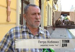 ЧАС прийшов, а Фірташа нема: суд газети «Час» з ПАТ «Чернівцігаз» відкладено до кінця липня