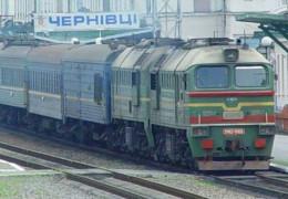 У Чернівцях планують запустити швидкісний потяг до Тернополя