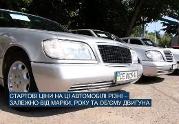 Чернівецька обласна рада вже продала на аукціоні два з дев'яти службових авто. Що це за машини?