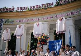 На вихідні у Чернівцях відбудеться традиційний Петрівський ярмарок (програма заходів)