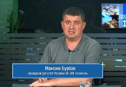"""Екснардеп Бурбак хоче знати про контрабандні """"білі капці"""" для Осачука, обурюється """"бодіним флагштоком"""" та розчарований слабкою роботою обласної ради"""