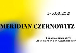Міжнародний поетичний фестиваль Meridian Czernowitz відбудеться 3–5 вересня 2021 року в Чернівцях