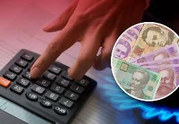 Монобільшість вирішила списати багатомільярдні борги за газ: за них заплатять усі українці