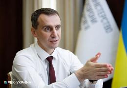 У МОЗ повідомили, чи будуть вводити обов'язкову вакцинацію для українців
