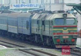 Омелян розповів, чи збудують залізницю з Чернівців до Кам'янець-Подільського