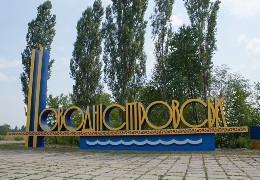 За підрив бойової гранати в одній з багатоповерхівок Новодністровська судитимуть 47-річного чоловіка