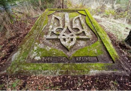 У горах Шотландії знайшли і відреставрували двометровий кам'яний герб України