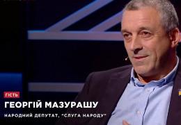Депутат Мазурашу з Буковини підготував законопроект, який забороняє купувати сигарети й алкоголь у супермаркетах та АЗС