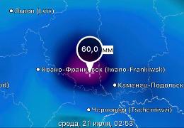 Найближчої доби Україну чекають дуже сильні зливи. Метеорологи вказують, що потерпатиме також і Буковина