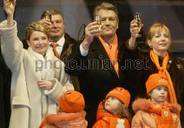 Ющенко опублікував фото, як виросли його діти