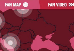 На сайті Олімпіади виправили карту України без Криму