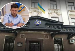 Зеленський звільнив начальника управління СБУ в Чернівецькій області