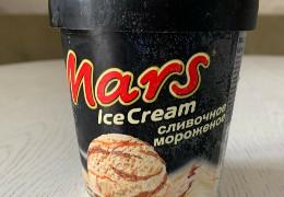 На Буковині у мережі МЕТРО вилучили з обігу партію небезпечного морозива
