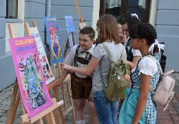30 липня з нагоди Міжнародного Дня Дружби у дворику Ратуші відбулося Свято для дітей