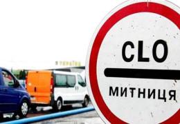 Вище ринкових цін: Держмитслужба хоче побудувати у Красноїльську свій пункт контролю на кордоні з Румунією майже за 105 мільйонів