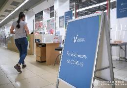 Щеплення від COVID-19 можна зробити у гіпермаркеті Ашан у Чернівцях