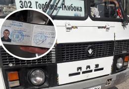 «Я його туди не посилав»: на Буковині водій маршрутки відмовився перевозити юного учасника ООС
