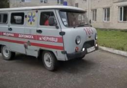 «Це геноцид над гірськими медиками»: лікарі Путильщини скаржаться, що не отримують надбавки до зарплати