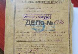 10 років таборів за народні пісні та вірші рідною мовою: такий вирок 1951 року отримали двоє студентів Чернівецького медінституту