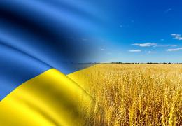 Ти у мене єдина: Україна святкує 30-річний ювілей своєї Незалежності