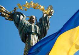 З ювілеєм, рідна Україно! 10 фактів про тисячолітній спадок державності й етапи українського державотворення