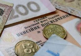 Міністр фінансів каже, що нинішнім 40-річним пенсія від держави не світить