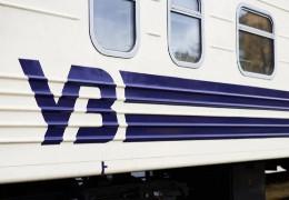 Deutsche Bahn допомагатиме Укрзалізниці покращувати пасажирські перевезення