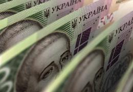 Від 30 до 93 тис. грн: у Міністерстві освіти показали розмір зарплат керівництва