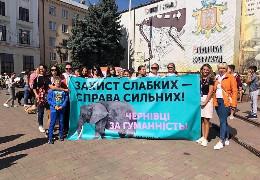 Чернівці виходять на Всеукраїнський марш захисту тварин від жорстокості