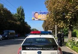 Депутат райради добився того, щоб у Чернівцях демонтували білборд Євгена Мураєва