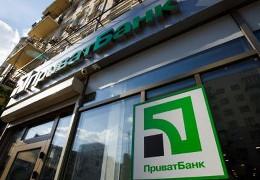 ПриватБанк продасть колекторам борги українців на 700 млн грн