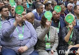 """На Харківщині суд конфіскував телефон у чоловіка, який назвав партію Зеленського """"бандою корупціонерів"""""""