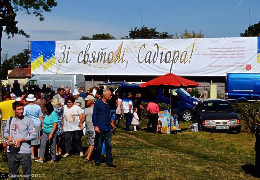 У Ратуші затвердили програму заходів з нагоди святкування 250-річчя Садгори