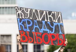 Головний інструмент Путіна. Що показали вибори в Росії