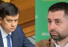 """Спікер Разумков розсварився зі """"Слугою народу"""" через законопроєкт про олігархів. Що відбувається"""