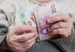 Пенсії з 1 жовтня. Мільйону українців підвищать виплати