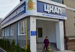 У Чернівецькому Центрі надання адміністративних послуг (ЦНАП) відтепер можна подати заявку онлайн