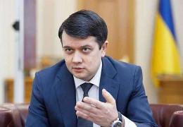 Разумкова не запросили на нараду «Слуги народу» в Трускавці