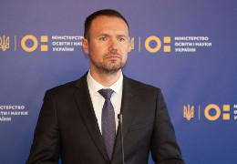 Шкарлет виступив проти ініціативи голови ОДА Осачука заборонити «дистанційку» під час карантину