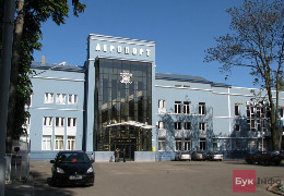 Чернівецька ОДА скасувала тендер на реконструкцію аеропорту «Чернівці» майже на мільярд гривень