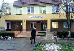 Поліклініку «Гравітон» не приєднали до першої міської лікарні: стало відомо чому