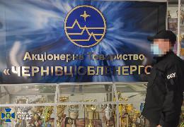 """СБУ викрила системні зловживання і корупційні правопорушення в АТ """"Чернівціобленерго"""""""