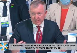 Після «недовіри» у Банилові Осачук попросив Зеленського терміново відремонтувати зруйнований паводком газопровід