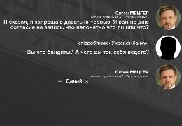 """Зазіхання на """"свободу слова"""": Депутат Чернівецької міськради Каспрук пропонує припинити співпрацю міськради з """"Укрексімбанком"""""""
