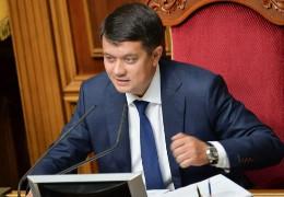 Рада відправила Разумкова у відставку. Як проголосували фракції та нардепи з Буковини