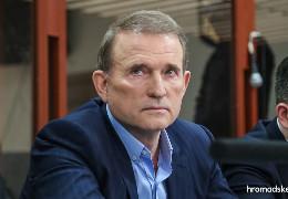 Прокуратура хоче відправити Медведчука під арешт із заставою в 1 млрд грн