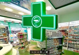 Стало відомо, які нові медичні послуги можуть отримати на Буковині пацієнти з розладами психіки